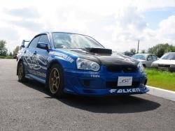 Передняя накладка Syms Subaru Impreza GD